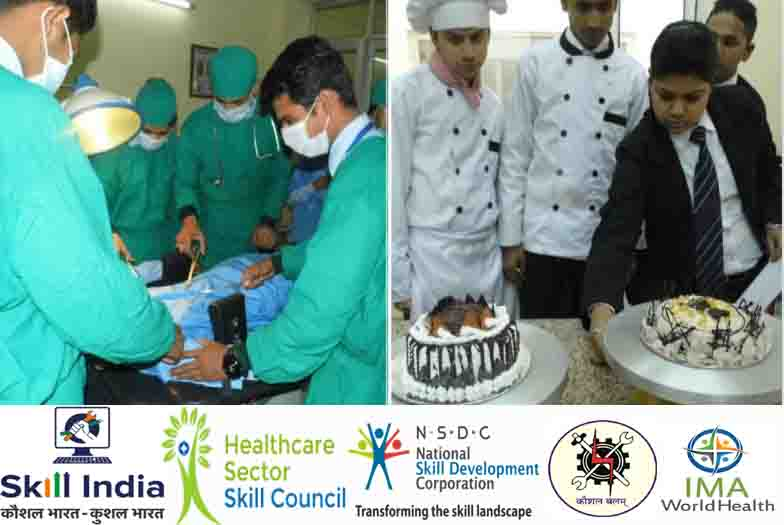 Paramedical & Hotel Management Diploma in Delhi